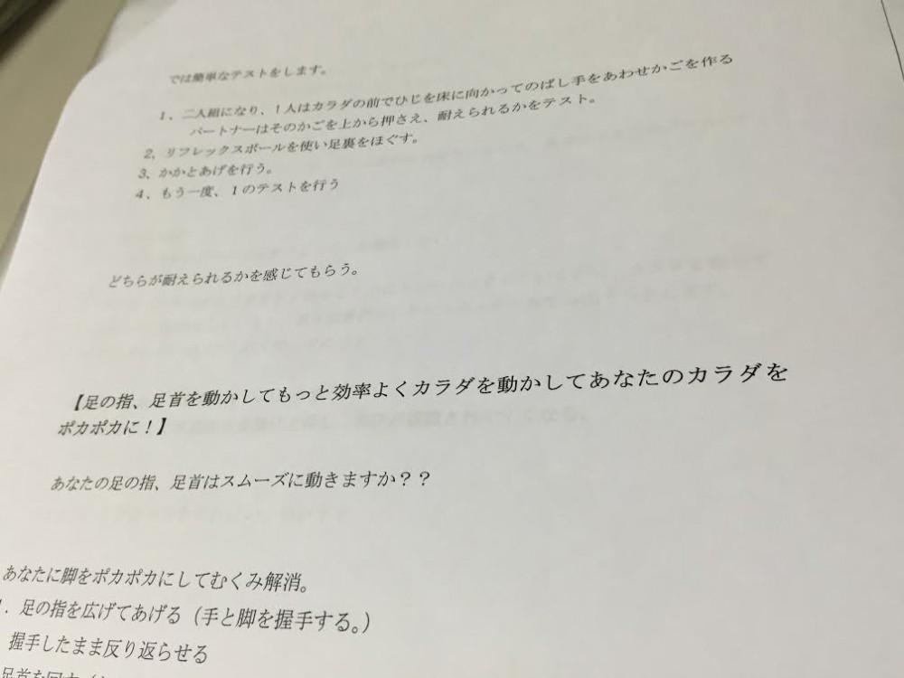 福岡 パーソナルトレーニング ダイエット