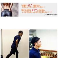 福岡パーソナルトレーニング